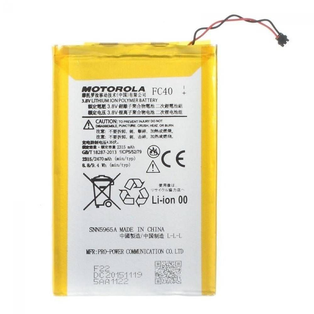 Bateria Motorola Moto G3 - FC40