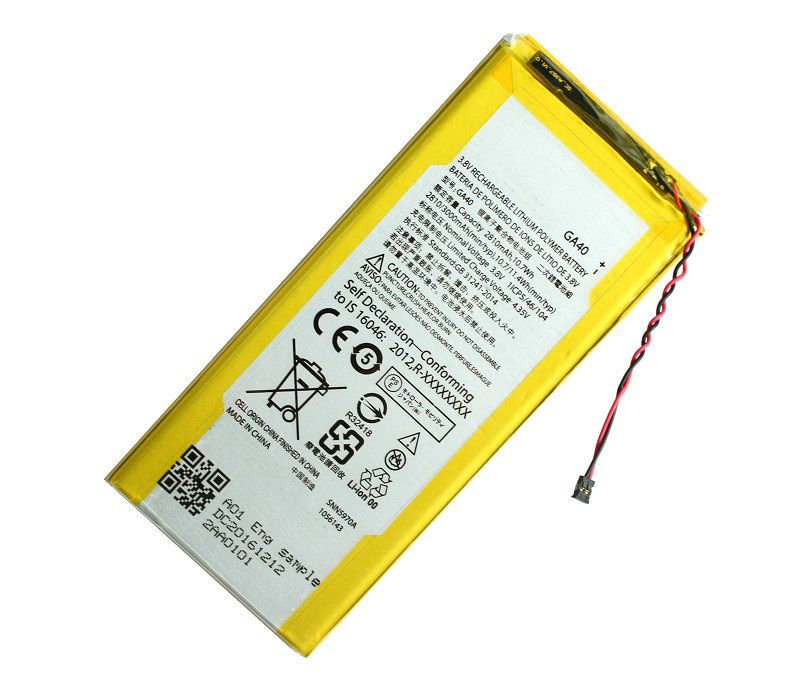 Bateria Motorola Moto G4 G4 Plus - GA40
