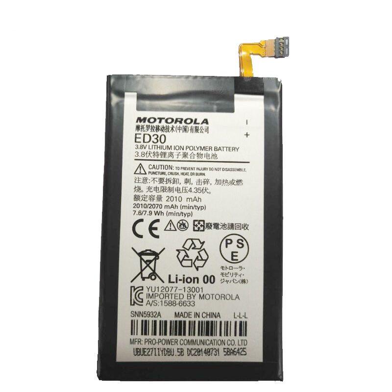 Bateria Motorola Moto G G2 - ED30