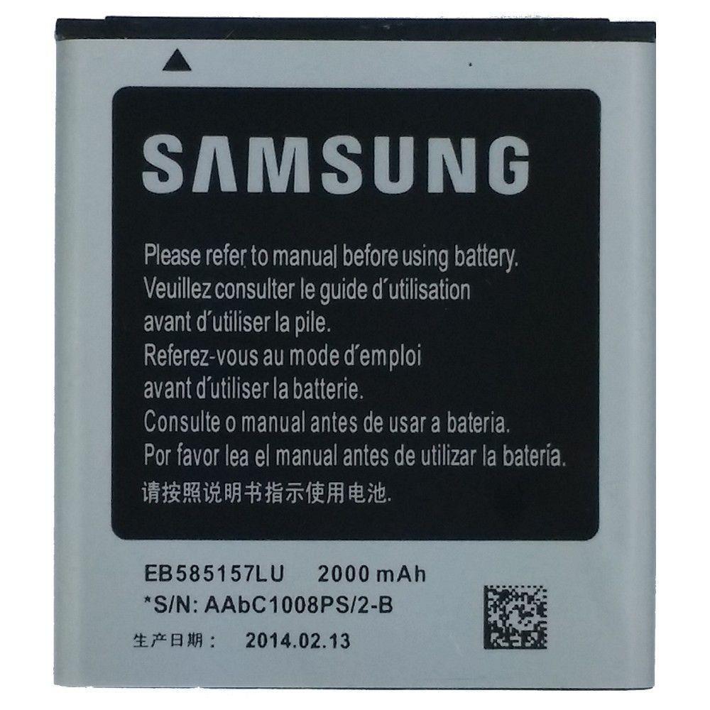 Bateria Samsung i8552 i8530 G355 - EB585157LU