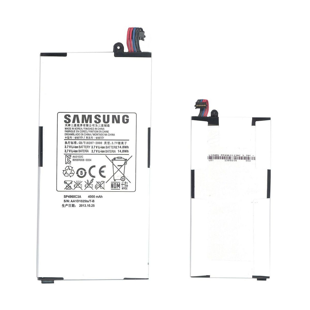Bateria Samsung P1000 - SP4960C3A