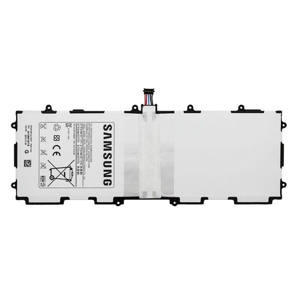 Bateria Samsung P5100 P7500 N8000 SP3676B1A