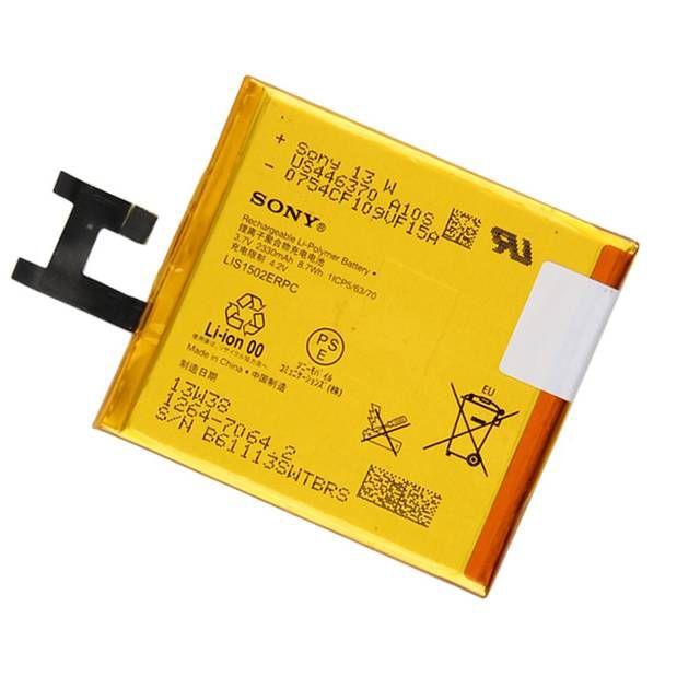 Bateria Sony Xperia M2 D2303 D2305 D2306 - LIS1502ERPC