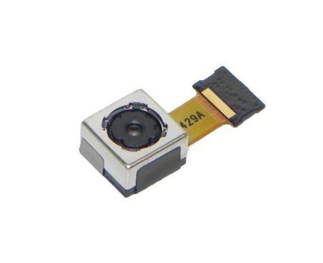 Cabo Flex LG E610 E612 E615 Camera Traseira