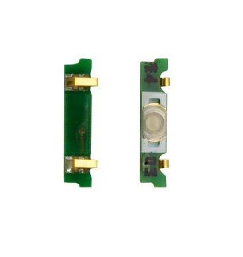 Cabo Flex LG E977 E970 E960 E975 Botão Power