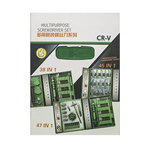 Jogo de Chaves CR-V JM-8139 com 38 Pcs