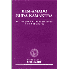 Bem Amado Buda Kamakura