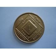 Medalhão de bronze em inglês EN-4300