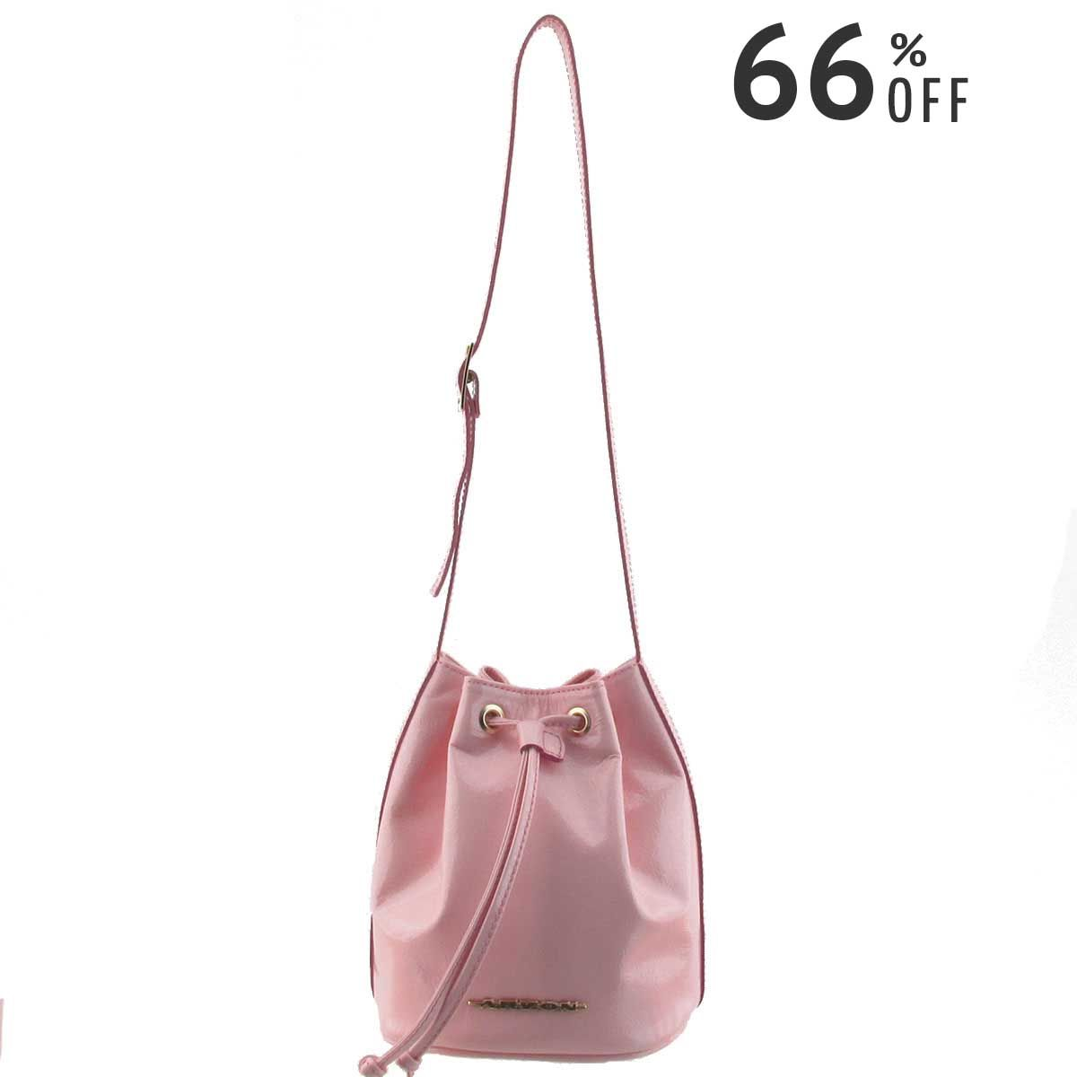 Bolsa Saco Pequena Rosa