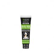 Capim Limão Mascara Facial Black Mask Carvão Ativado e Turmalina - 40g