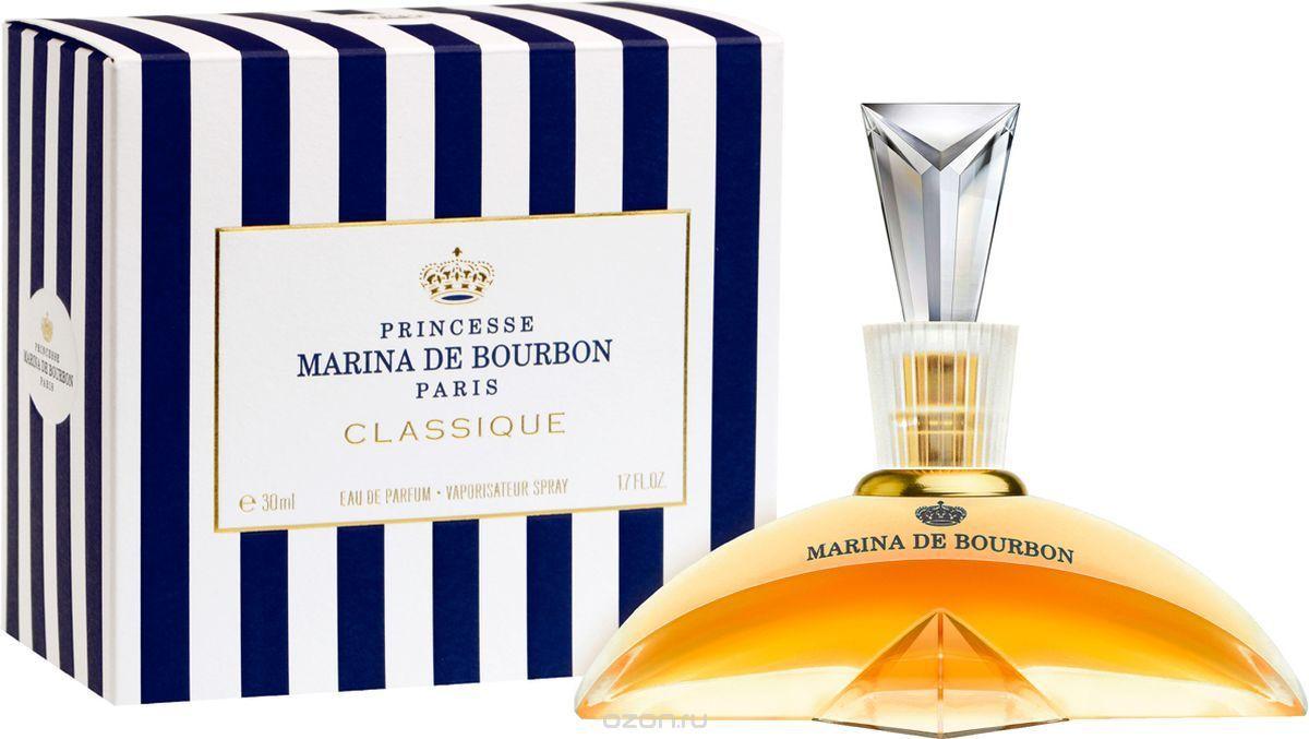 Princesse Marina de Bourbon Eau de Parfum Feminino 30ml