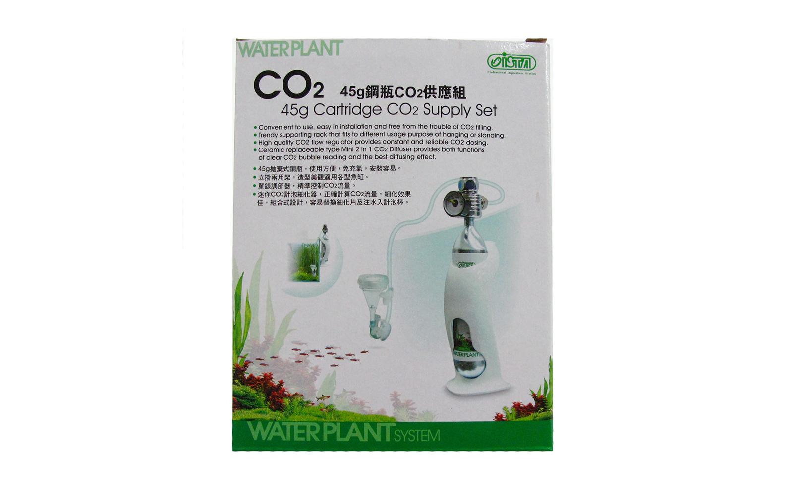 Ista CO2 - Kit 45g - I-672  - Aquário Estilos