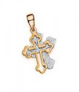 Pingente Romanel Cruz Em Duas Partes Sobrepostas 530548