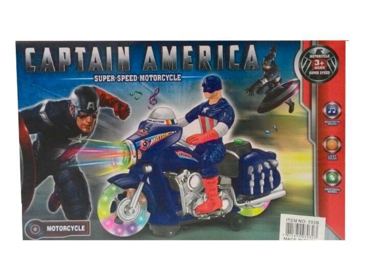 Moto  C/ Boneco do Capitão America Bate e Volta C/ Musica