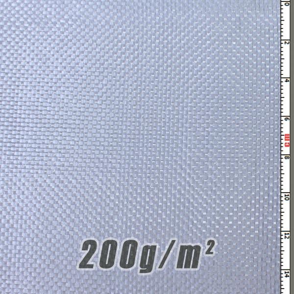 Tecido Fibra de Vidro 200g/m2 - [Largura 1,3 m]