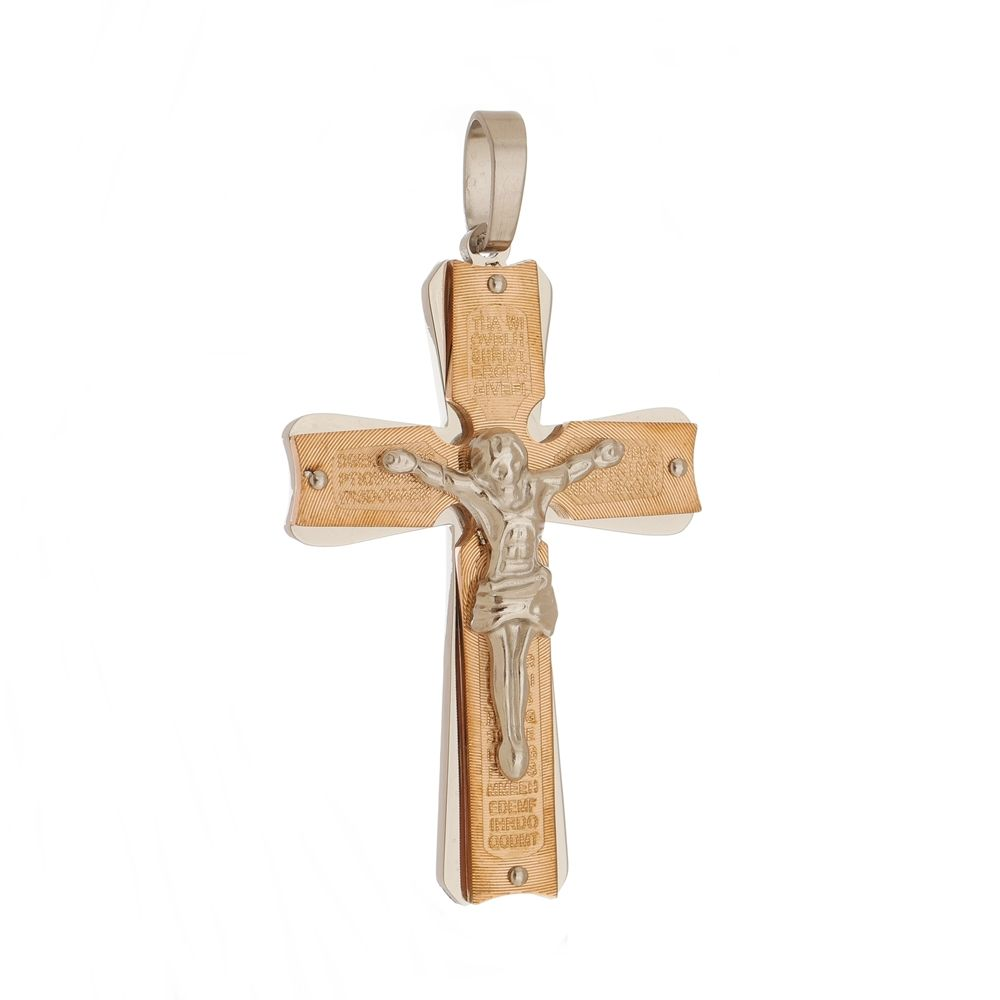 Pingente Crucifixo Grande Rosê de Aço Inox