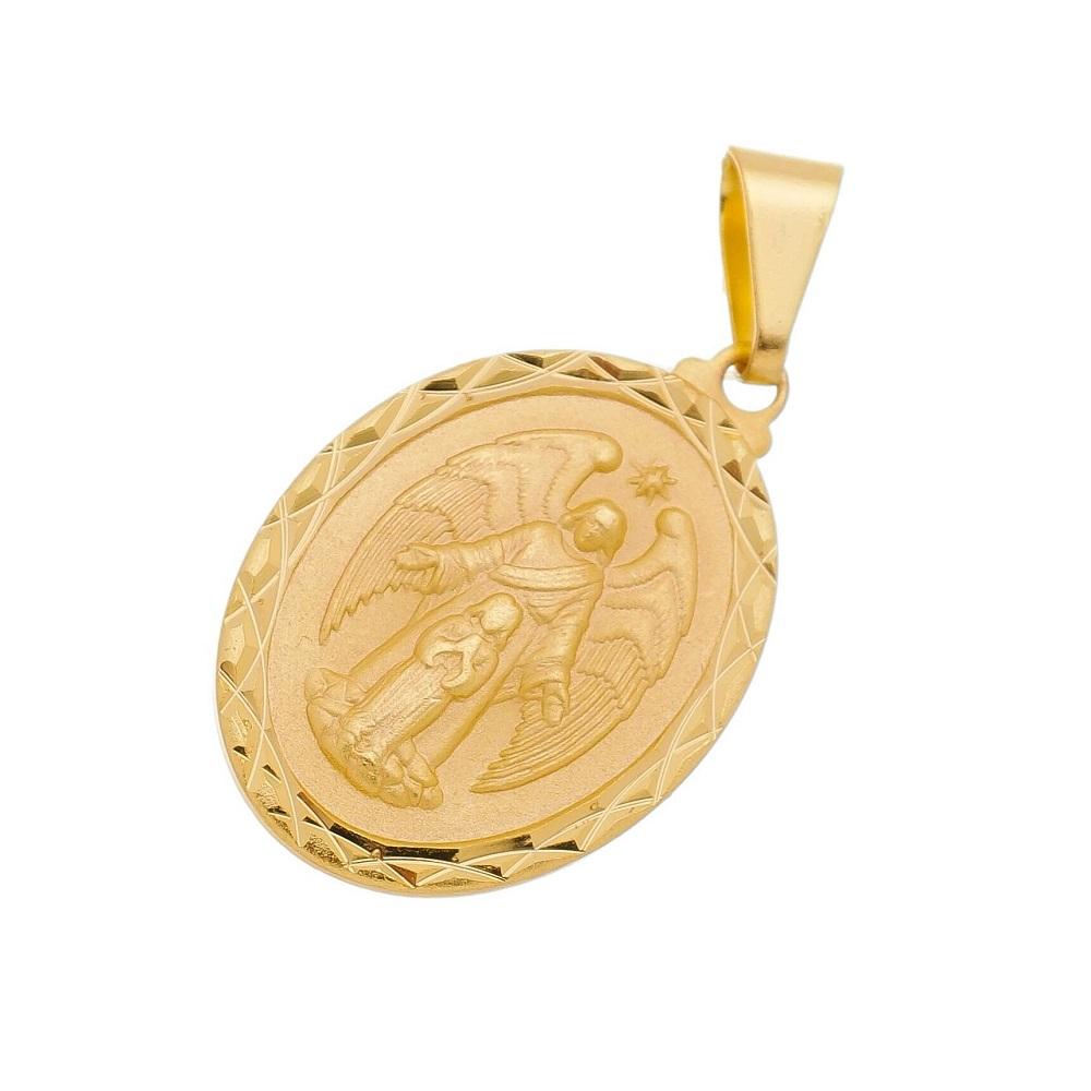 Pingente Medalha Anjo da Guarda Folheada a Ouro 18k