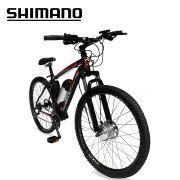 Bicicleta Elétrica Aro 29 Alumínio Bateria de LÍTIO TecUltra