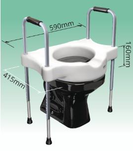 Elevador de assento sanitário com alças reguláveis - SIT V