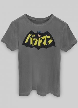 T-shirt Premium Batman Japanese 60´s