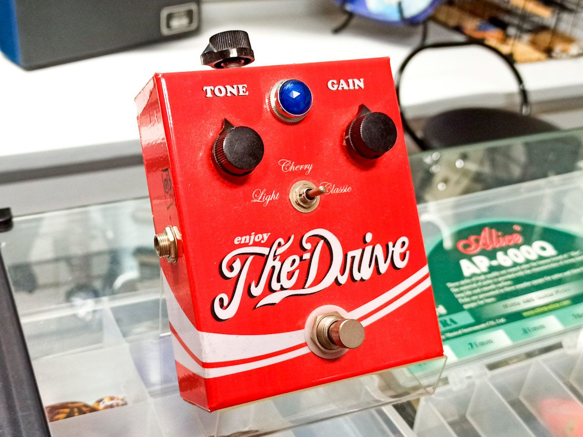 Pedal Mg Music - The Drive - Usado