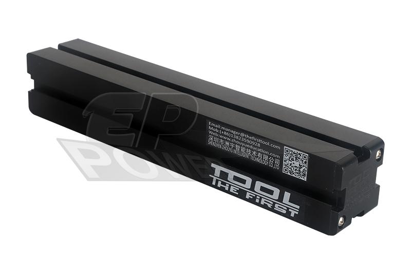 Berço da Máquina Grande - Z002B - The First Tool