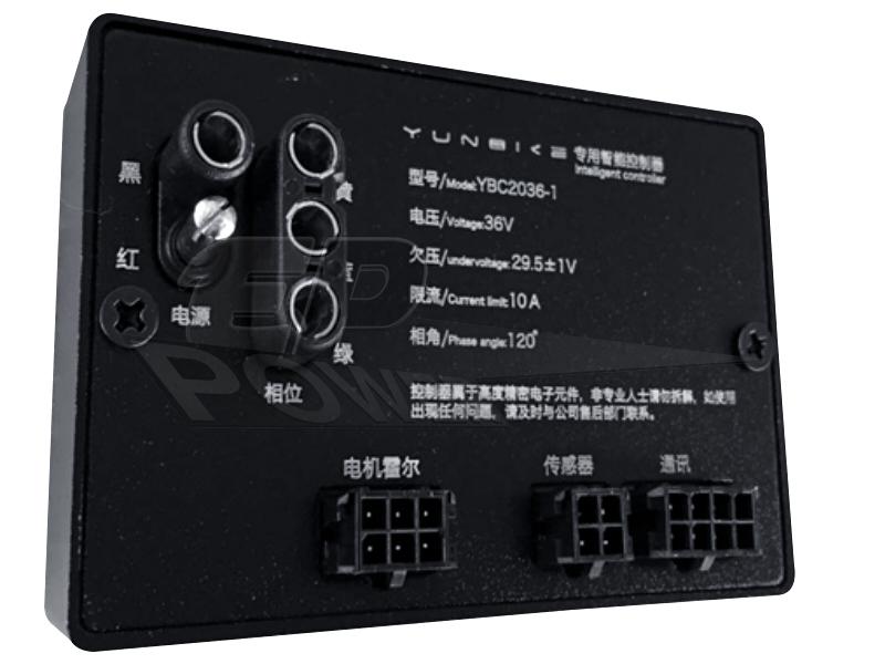 Módulo Controlador - Yunbike UMA C1