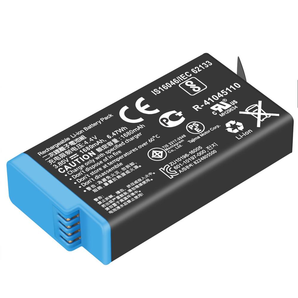 Bateria Recarregável 1680mAh GoPro MAX 360