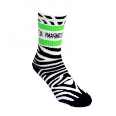 Meia Altai Zebra