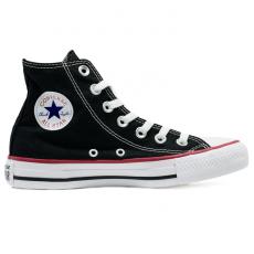 dd7f05b1859 Tênis Converse Chuck Taylor All Star HI Preto