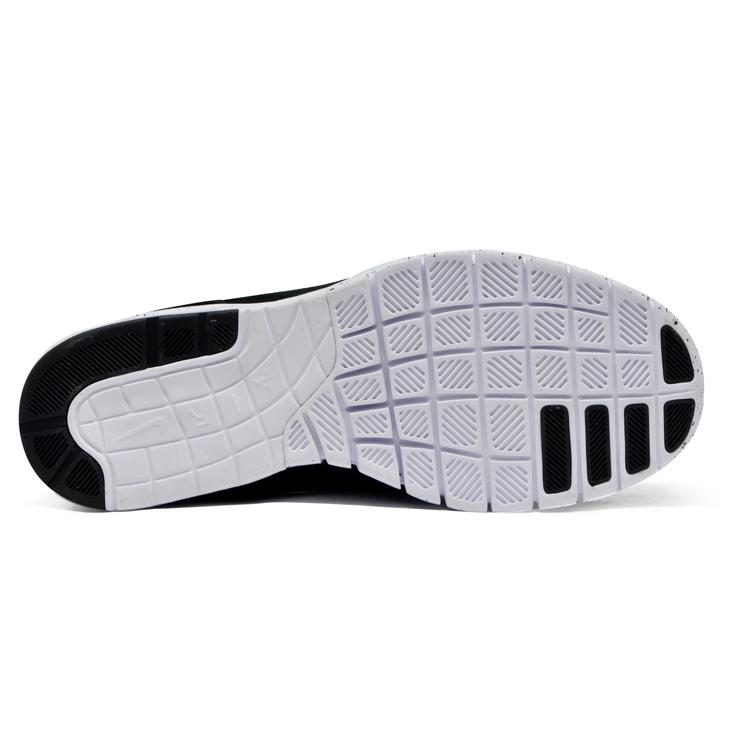 Tênis Nike Sb Janoski Max Camurça Preto / Branco