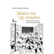 Musica em 78 rotações