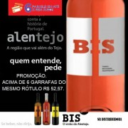Kit Vinho Português Bis Rose (6 garrafas do mesmo rótulo) (750ml)