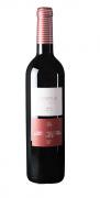 Vinho Espanhol Corpus del Muni Roble 2015(750ml)