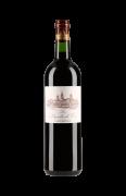 Vinho Francês Chateau  Les Pagodes de Cos 2° Ch. Cos d'Estournel 2011(750ml)