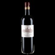 Vinho Francês Chateau Les Pagodes de Cos 2° Ch. Cos d'Estournel 2014(750ml)