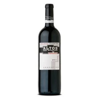 Vinho Argentino Malbec Classico Altos Las Hormigas 2016(750ml)