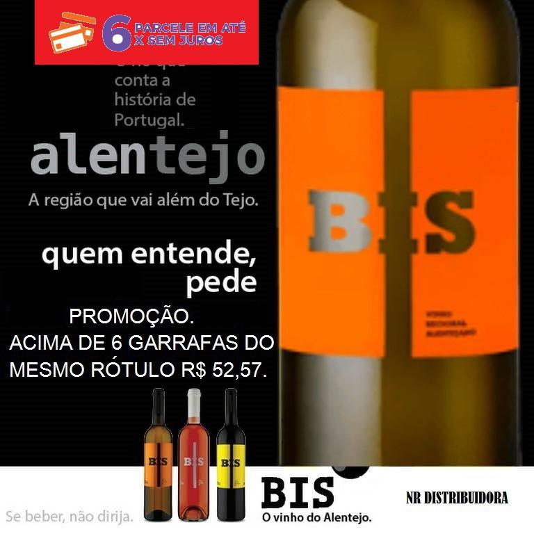Kit Vinho Português Bis Branco (6 garrafas do mesmo rótulo) (750ml)
