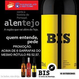 Kit Vinho Português Bis Tinto (6 garrafas do mesmo rótulo) (750ml)
