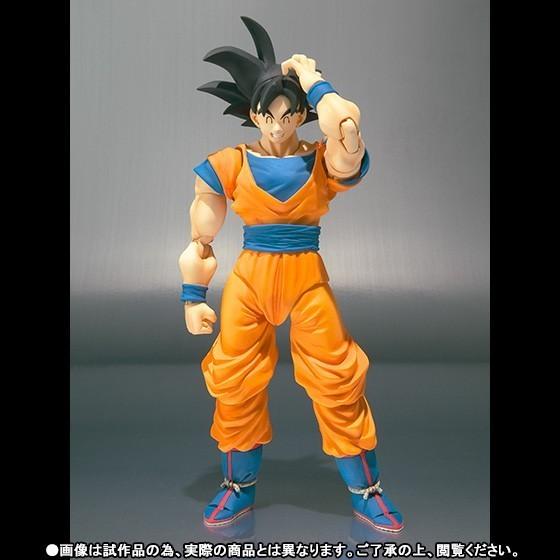 Bandai Son Goku Dragon Ball Z S.H Figuarts  - Movie Freaks Collectibles