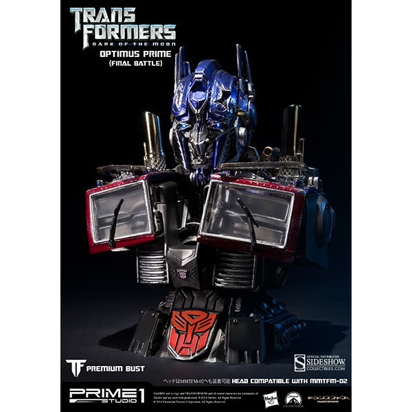 Sideshow Collectibles - Prime 1 Studio OPTIMUS PRIME Final Battle Version Bust - Movie Freaks Collectibles