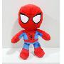 Homem Aranha de Pelúcia  - 40cm - Produto oficial e licenciado Marvel
