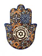 Mandala Decorativa Mão de Hamsá - Alegria, Felicidade e Sucesso