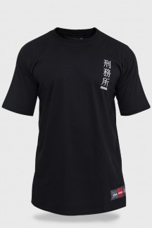 Camiseta Prison The Samurai
