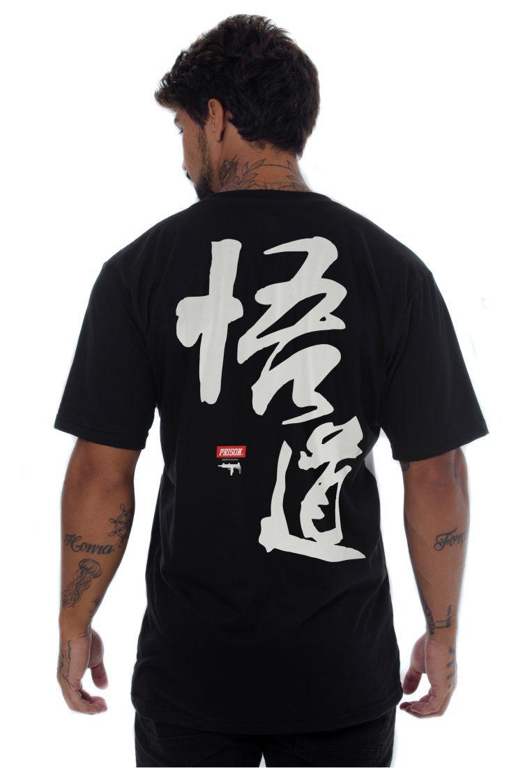 Camiseta Prison Uzi Ninkyo Dantai  Preta