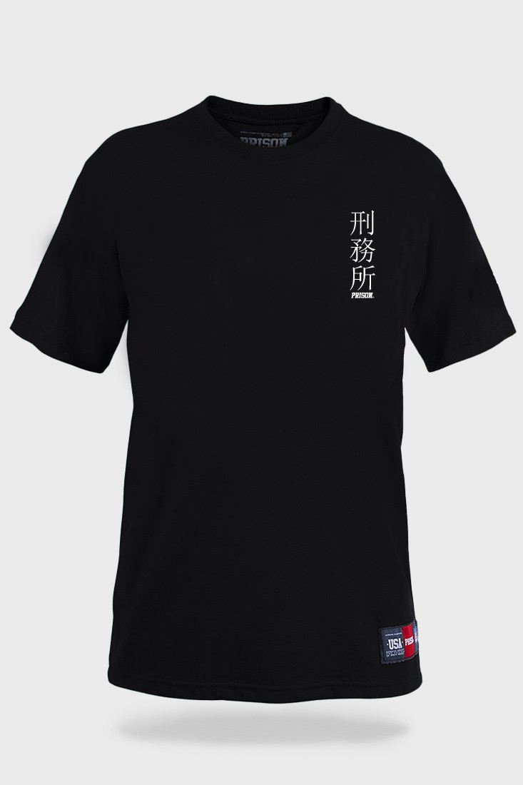 Camiseta Prison the Samurai