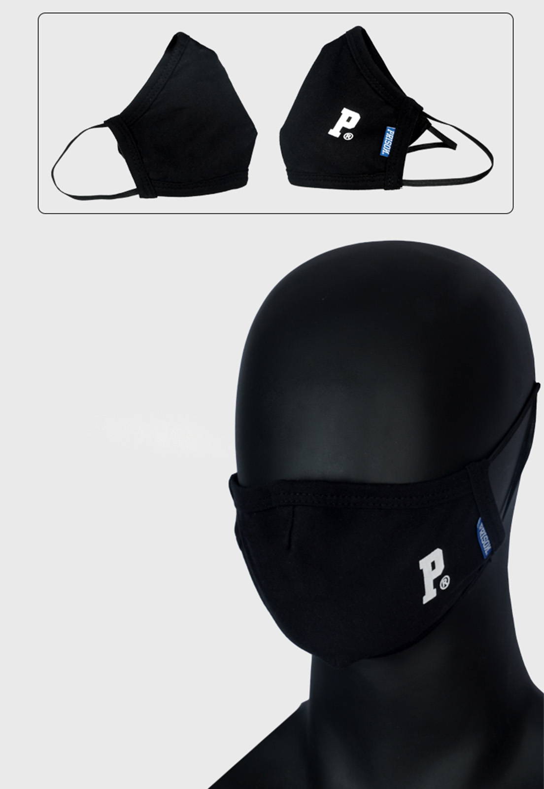 Máscara Prison® Black Empty