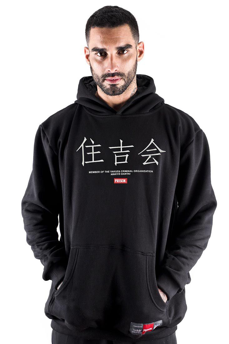 Moletom Prison Yakuza Preto