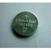 Bateria p/ Alfano CR2450 - 840