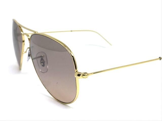 ... Oculos de sol Ray Ban Aviador pequeno RB 3025L 001 3E 55 - Majestic 1c742d025f7c